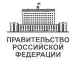ПЛАН ЗАКОНОТВОРЧЕСТВА НА 2020Г.