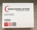 О ФАРМ-СУБСТАНЦИИ «ЭНОКСАПАРИН»