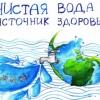 КОНКУРС «РАЗНОЦВЕТНЫЕ КАПЛИ»