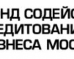 РЕАЛЬНАЯ ПОМОЩЬ МСП МОСКВЫ