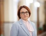 О СИТУАЦИИ В СФЕРЕ БАНКОВ