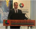«EXPO-RUSSIA SERBIA»