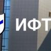 БИЗНЕС-ДЫХАНИЕ АО «ИФТП»