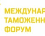 ВИДЕО-ТАМОЖНЯ 2018
